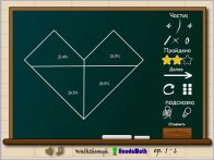 Флеш-игра объединение геометрии в целях учащихся