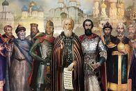 Первые князья из династии Рюриковичей