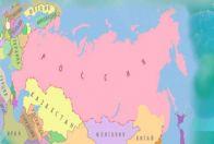 географические положения в россии
