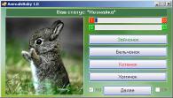 Игра угадай детеныша животного объединение картинке