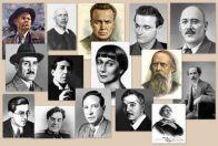 литература 20 века